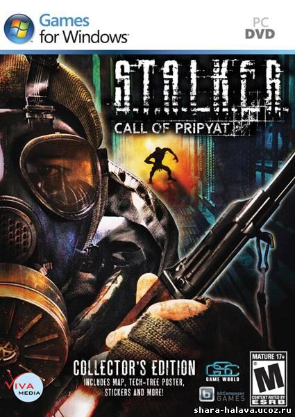 STALKER Call Of Pripyat.