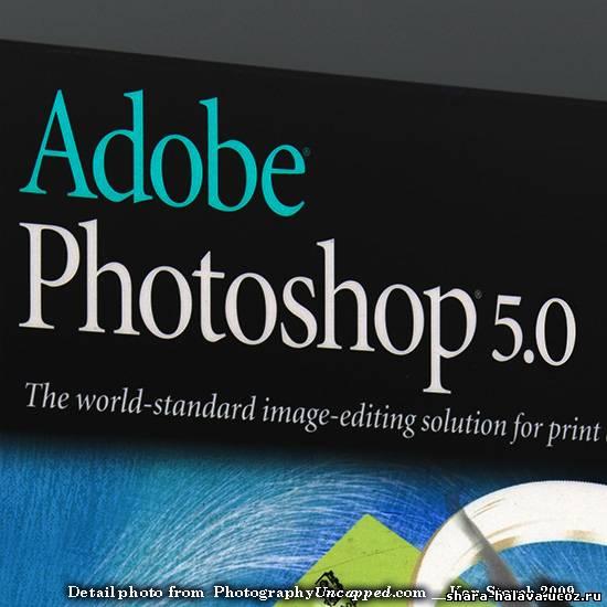 Adobe Photoshop CS5 Extended 12.0 Официальная Рус. Версия. Интернет.